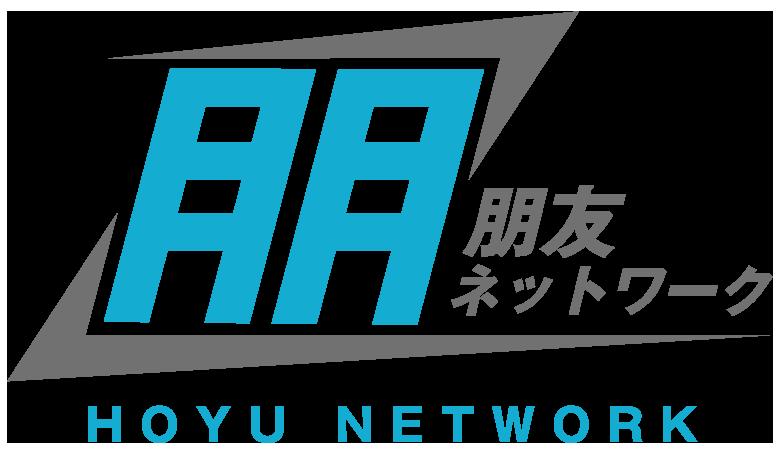 株式会社朋友ネットワーク